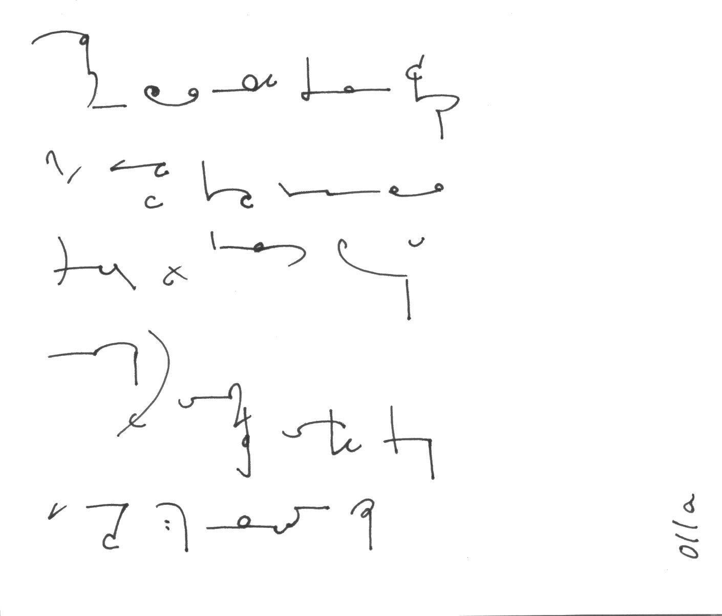 解答011_a p1-20