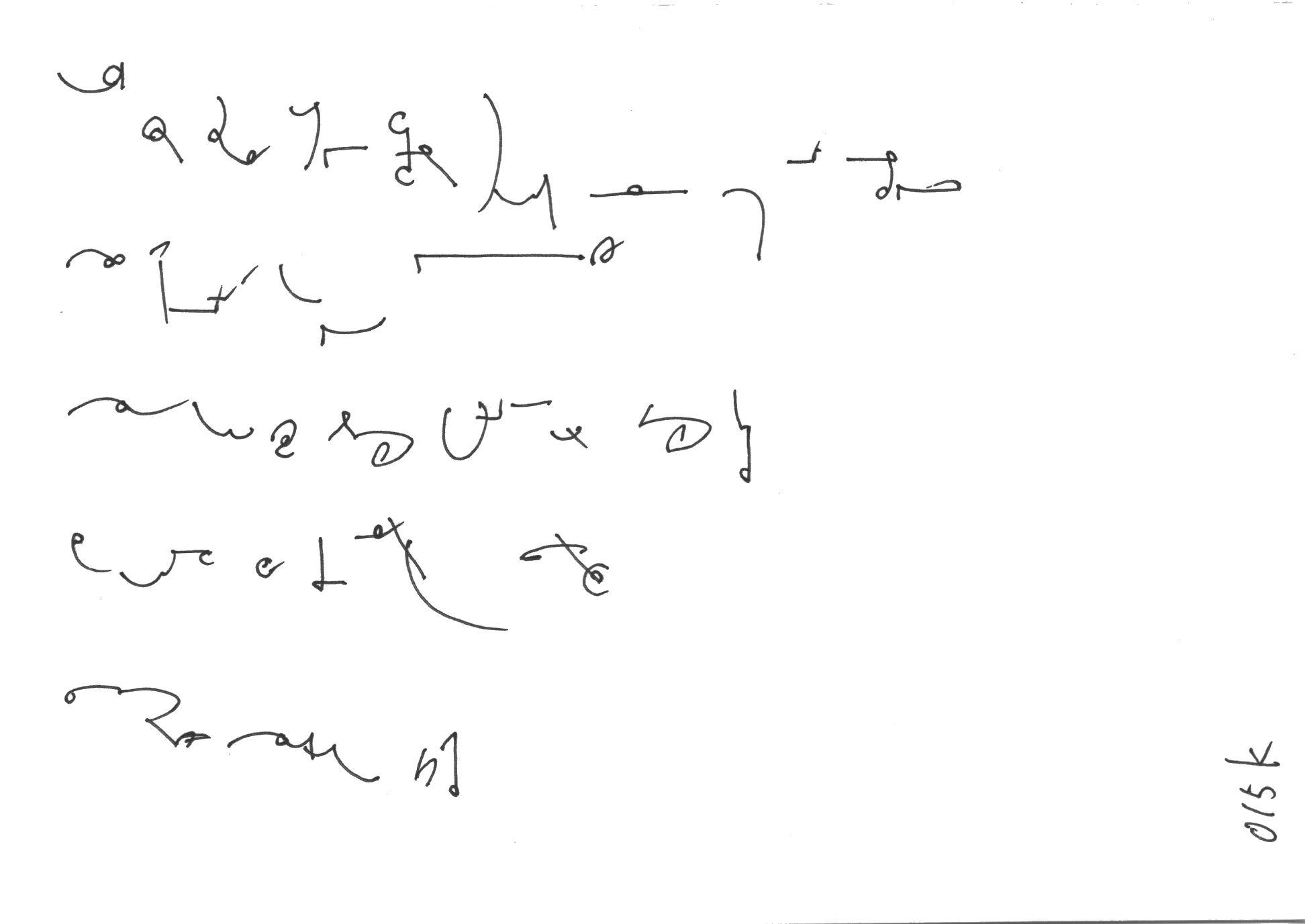 解答015_k p1-30