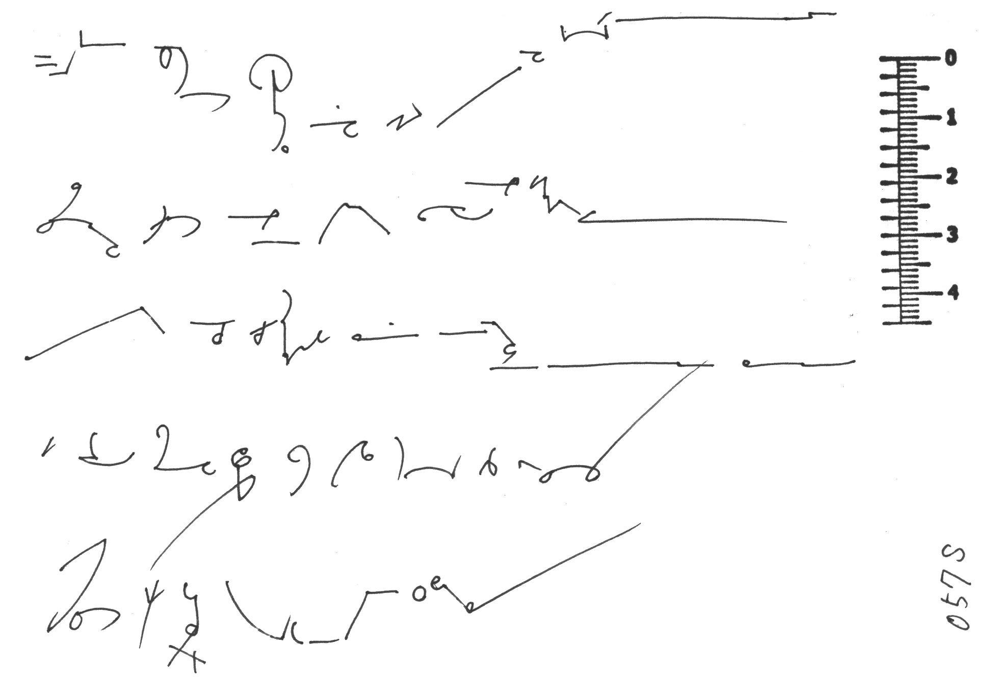 解答057_s p1-90