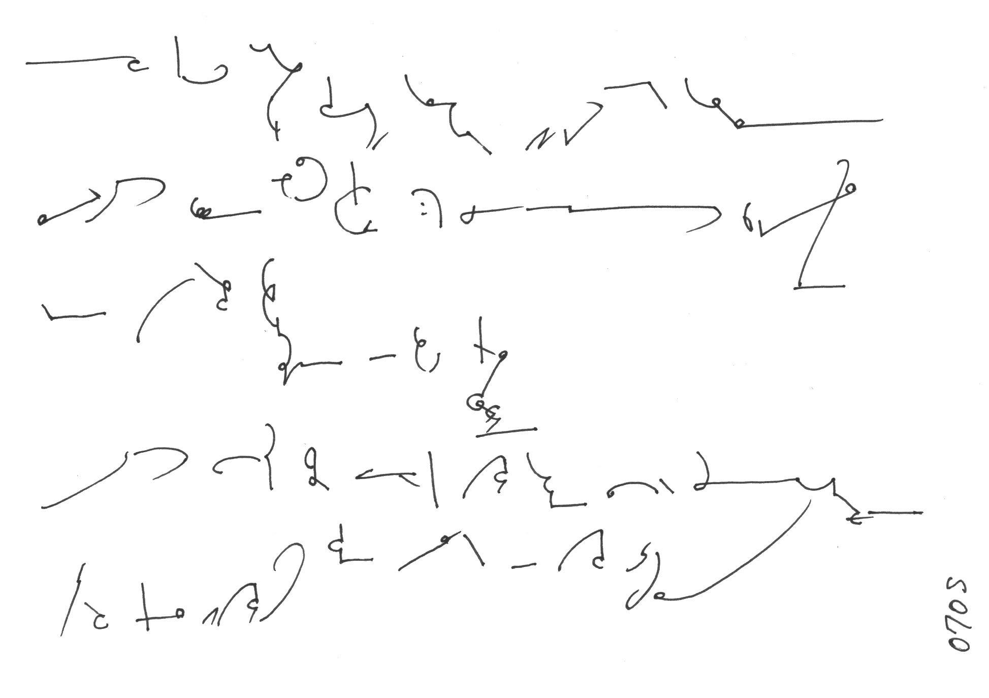 解答070_s p1-110