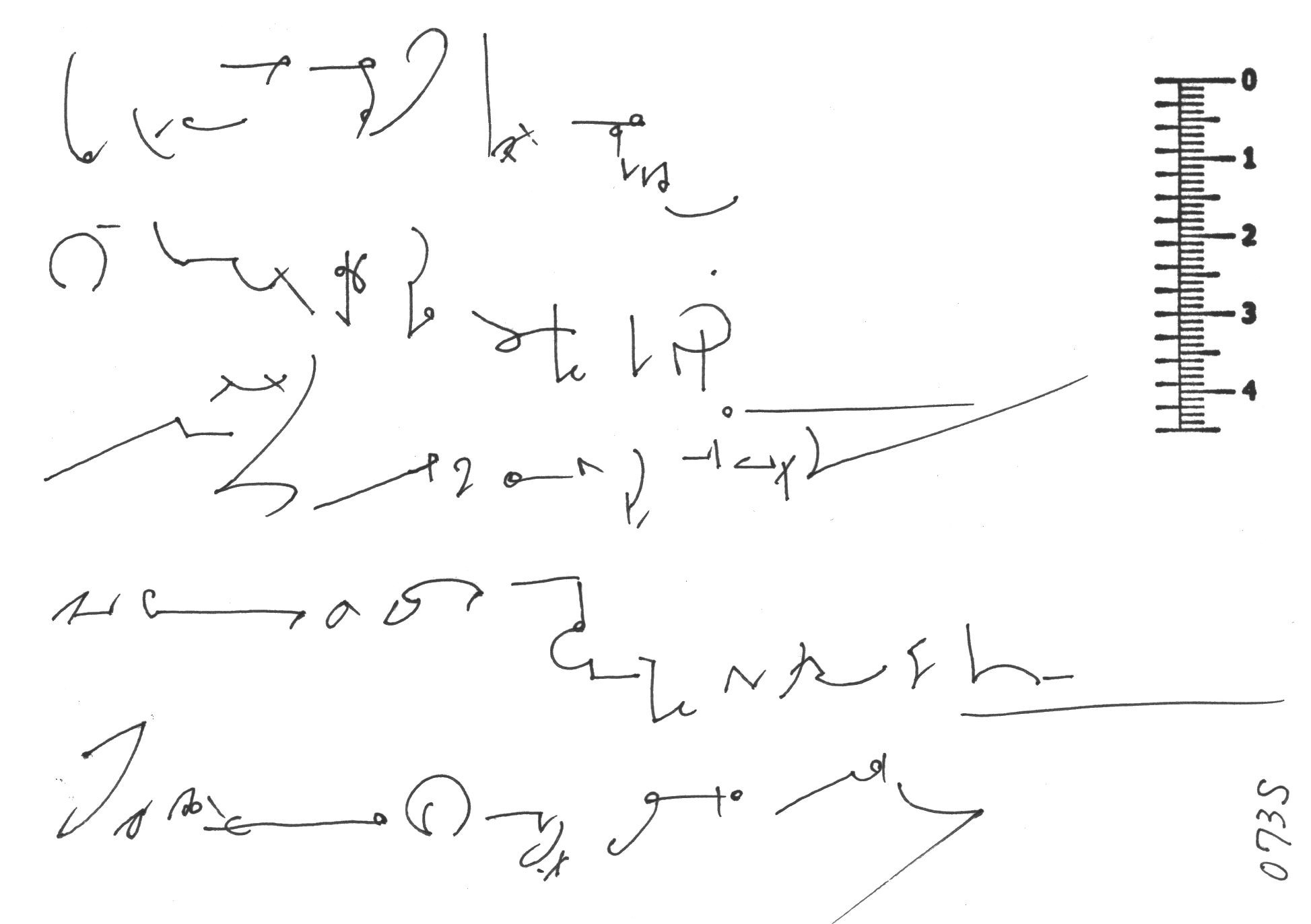 解答073_s p1-110