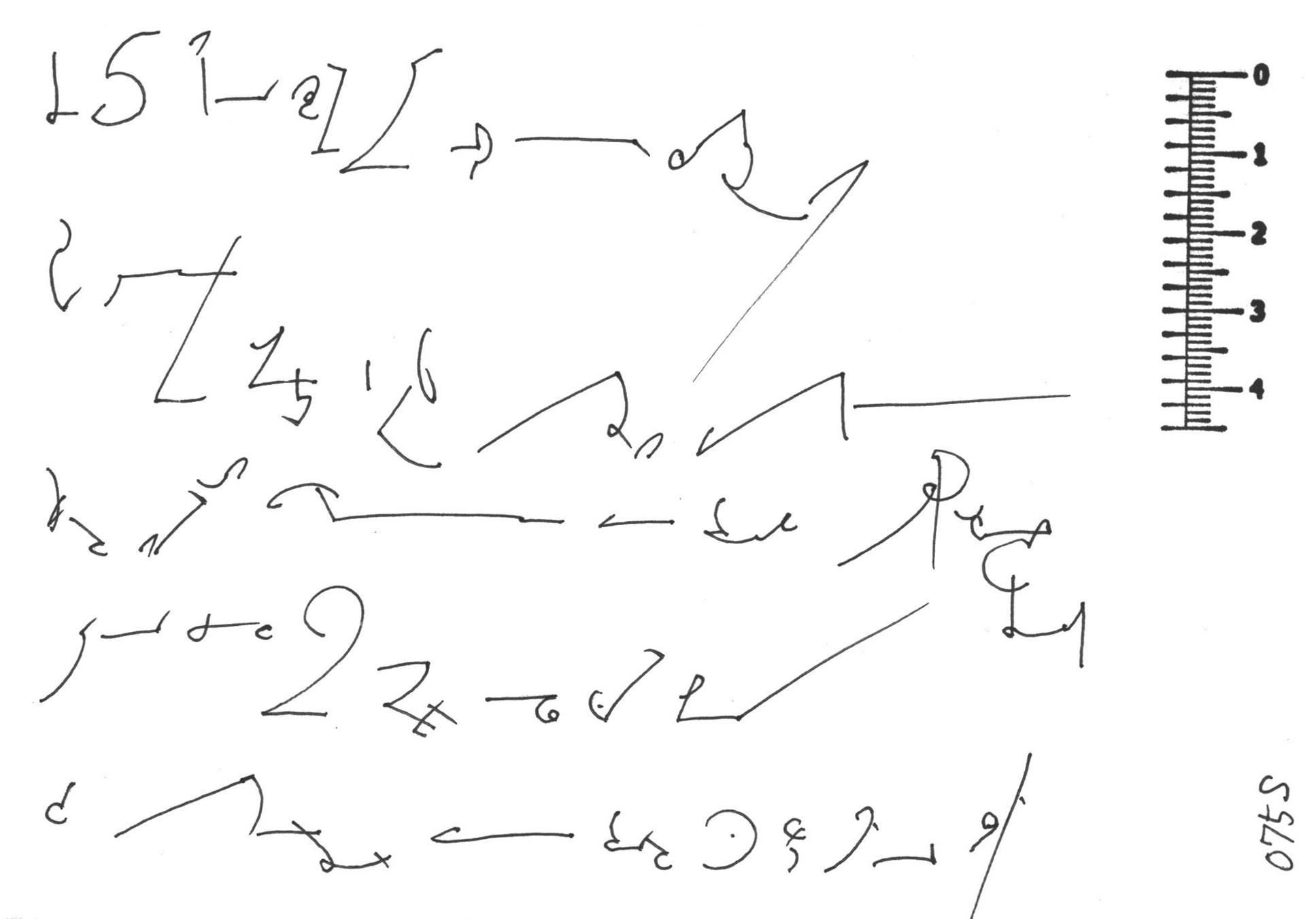 解答075_s p1-110